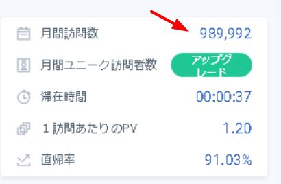 f:id:yamadatakasi:20200330200210p:plain