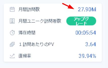 f:id:yamadatakasi:20200330200442p:plain