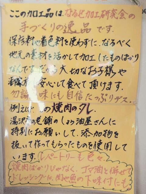 f:id:yamadayukonet:20170901141027j:image