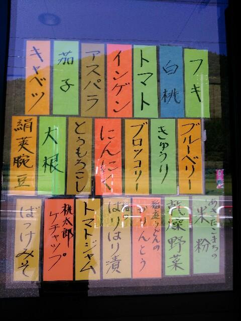 f:id:yamadayukonet:20170901141128j:image