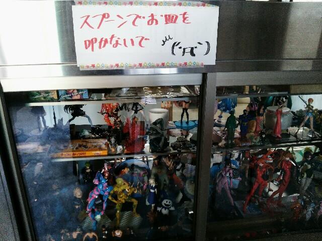 f:id:yamadayukonet:20170905212311j:image