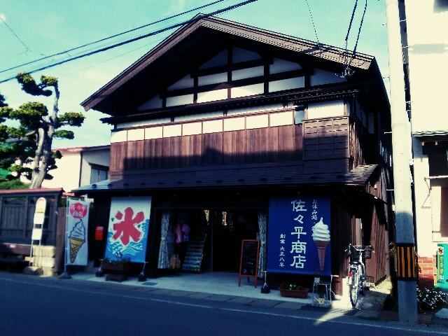 f:id:yamadayukonet:20170905212514j:image