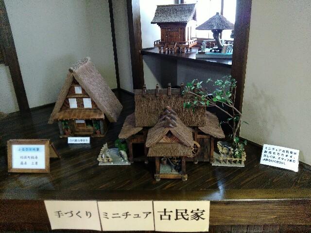 f:id:yamadayukonet:20170916142303j:plain