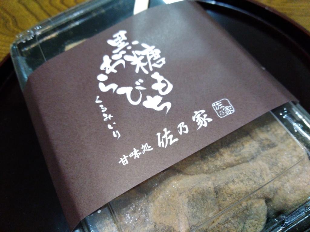 f:id:yamadayukonet:20171012135656j:plain