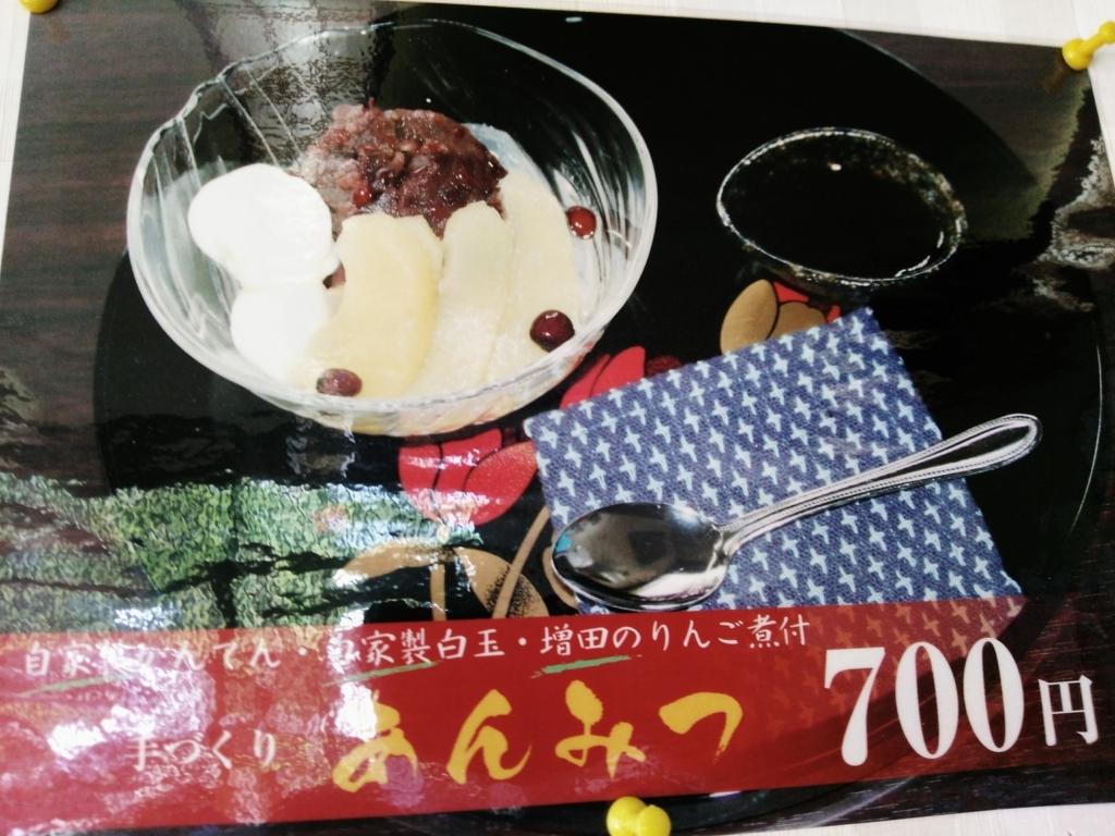 f:id:yamadayukonet:20171012135709j:plain