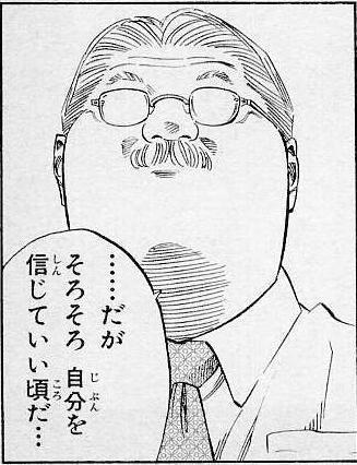 f:id:yamadayusuke0211:20151121134007j:plain