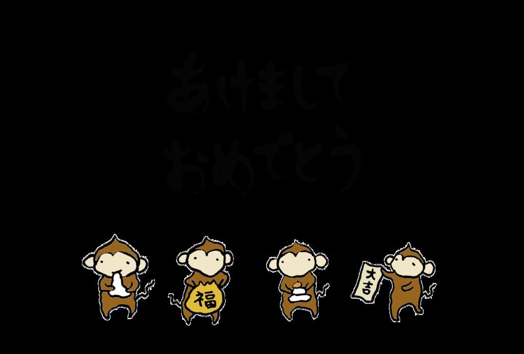 f:id:yamadayusuke0211:20160104161853p:plain