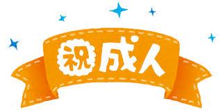 f:id:yamadayusuke0211:20160111152923j:plain