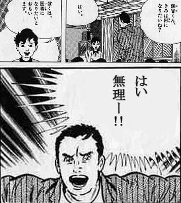 f:id:yamadayusuke0211:20160130143532j:plain