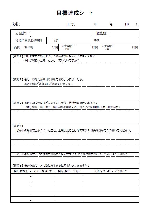 f:id:yamadayusuke0211:20160201155051p:plain