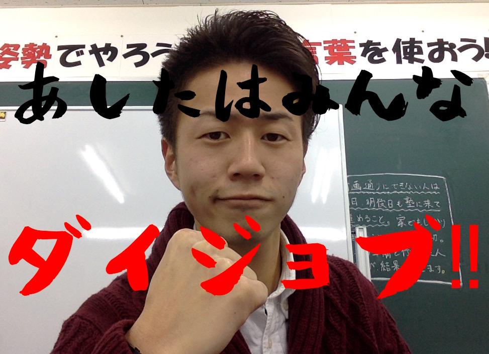 f:id:yamadayusuke0211:20160208213929j:plain