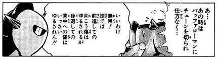 f:id:yamadayusuke0211:20160209182050j:plain