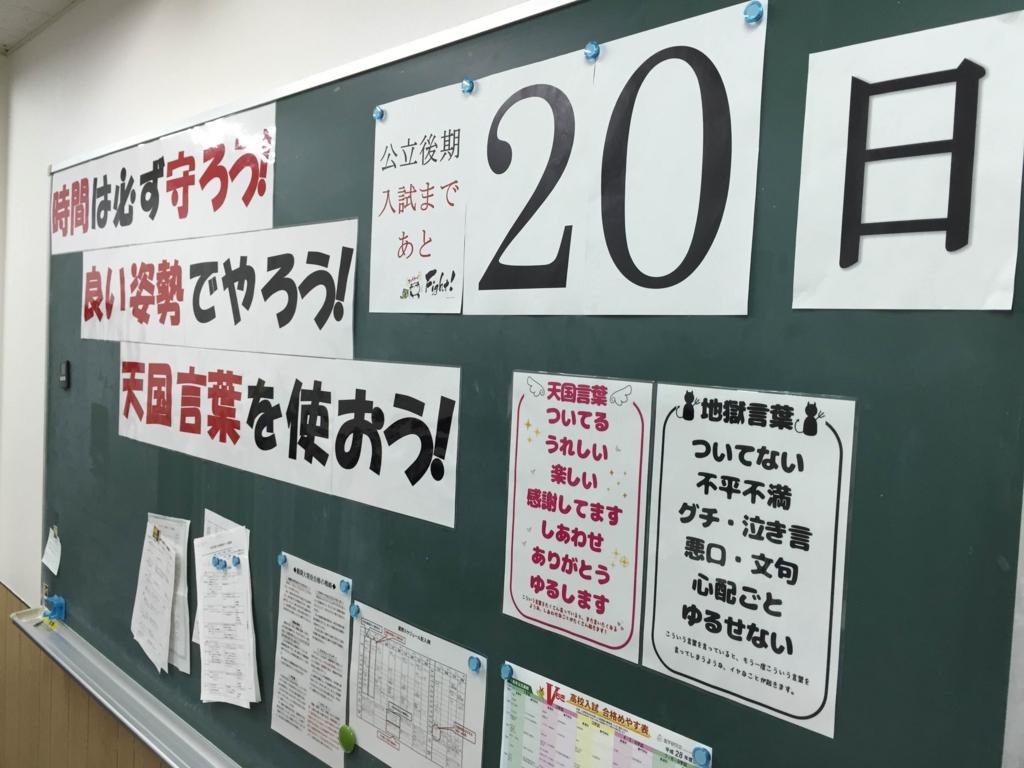 f:id:yamadayusuke0211:20160209192530j:plain