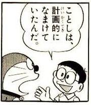 f:id:yamadayusuke0211:20160314164709j:plain