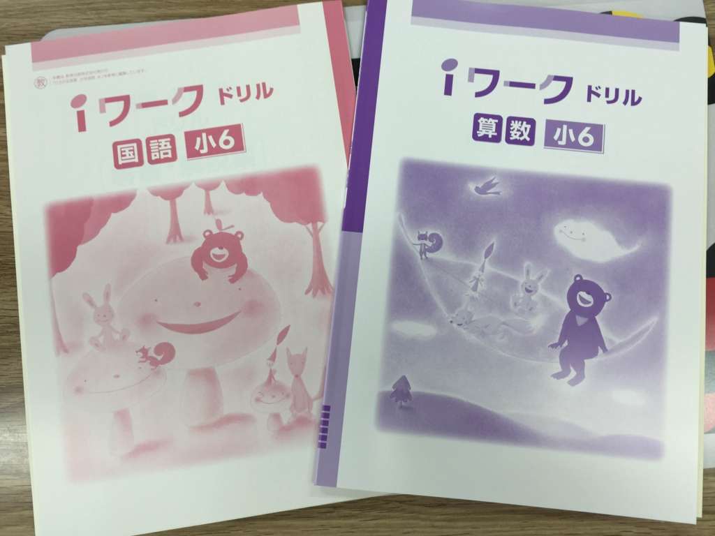 f:id:yamadayusuke0211:20160418160241j:plain
