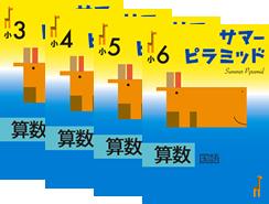 f:id:yamadayusuke0211:20160721194151p:plain