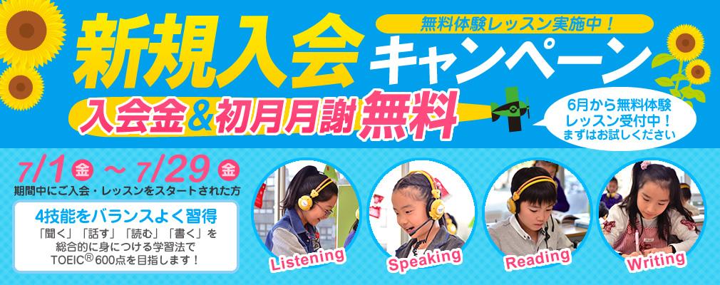 f:id:yamadayusuke0211:20160721200958j:plain