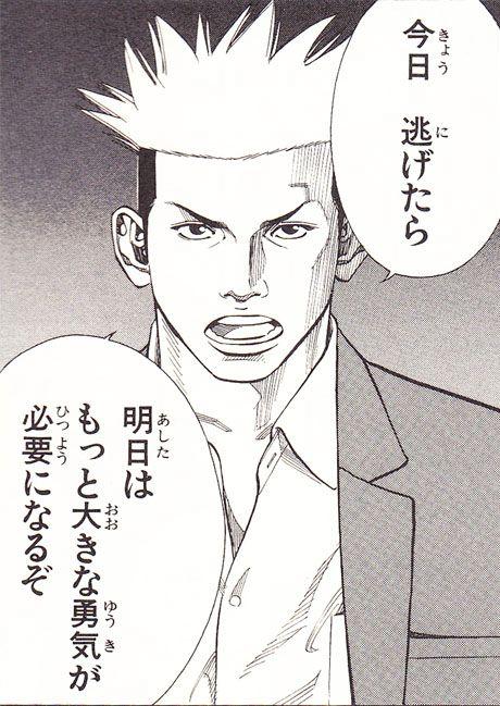 f:id:yamadayusuke0211:20160825115844j:plain