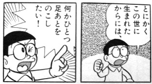 f:id:yamadayusuke0211:20161007150844j:plain