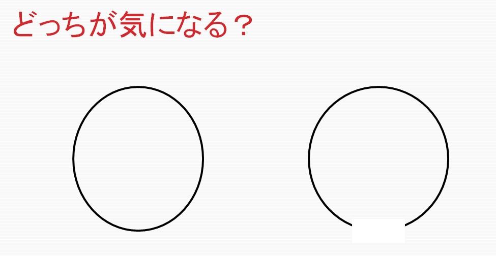 f:id:yamadayusuke0211:20161126142219j:plain