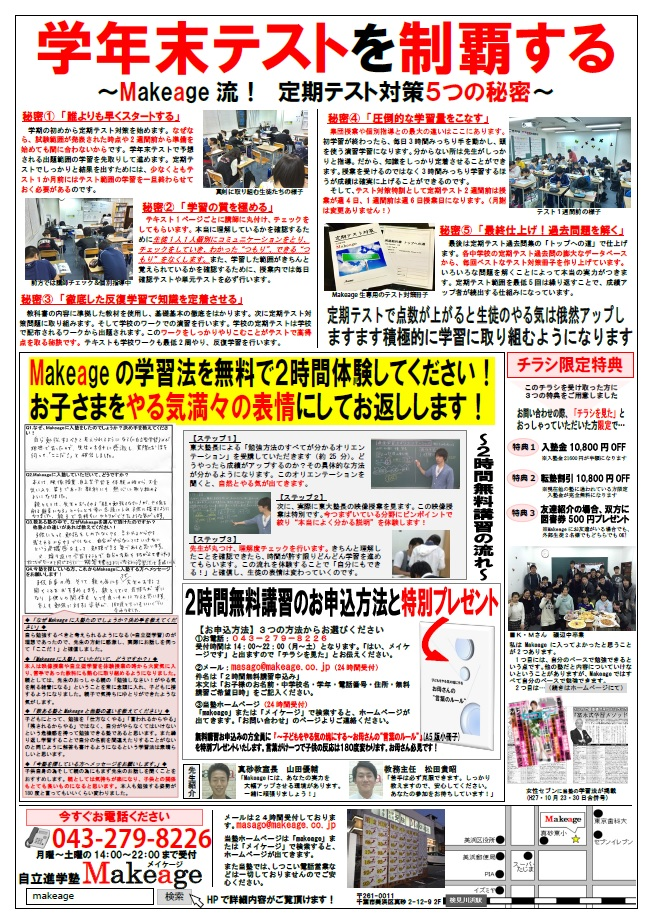 f:id:yamadayusuke0211:20170113133411j:plain