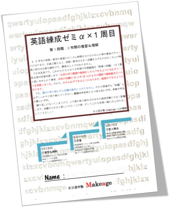 f:id:yamadayusuke0211:20170226210812j:plain