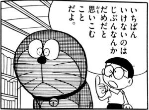 f:id:yamadayusuke0211:20170421150824j:plain