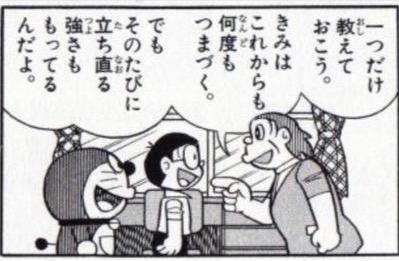 f:id:yamadayusuke0211:20170421151259j:plain