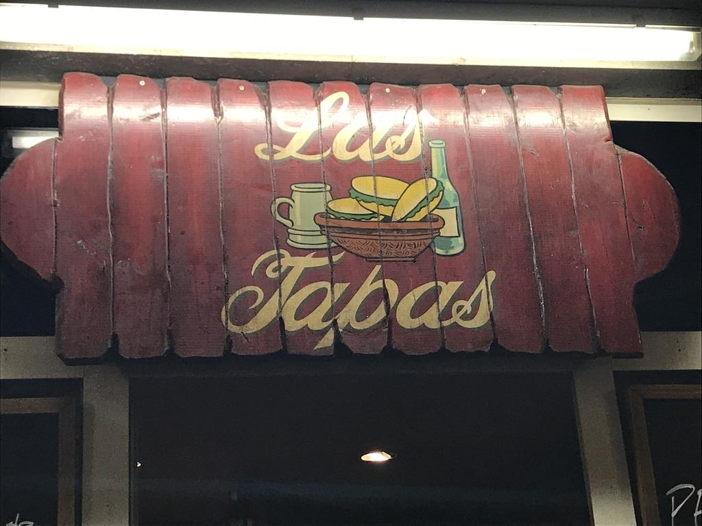 Las Tapas看板