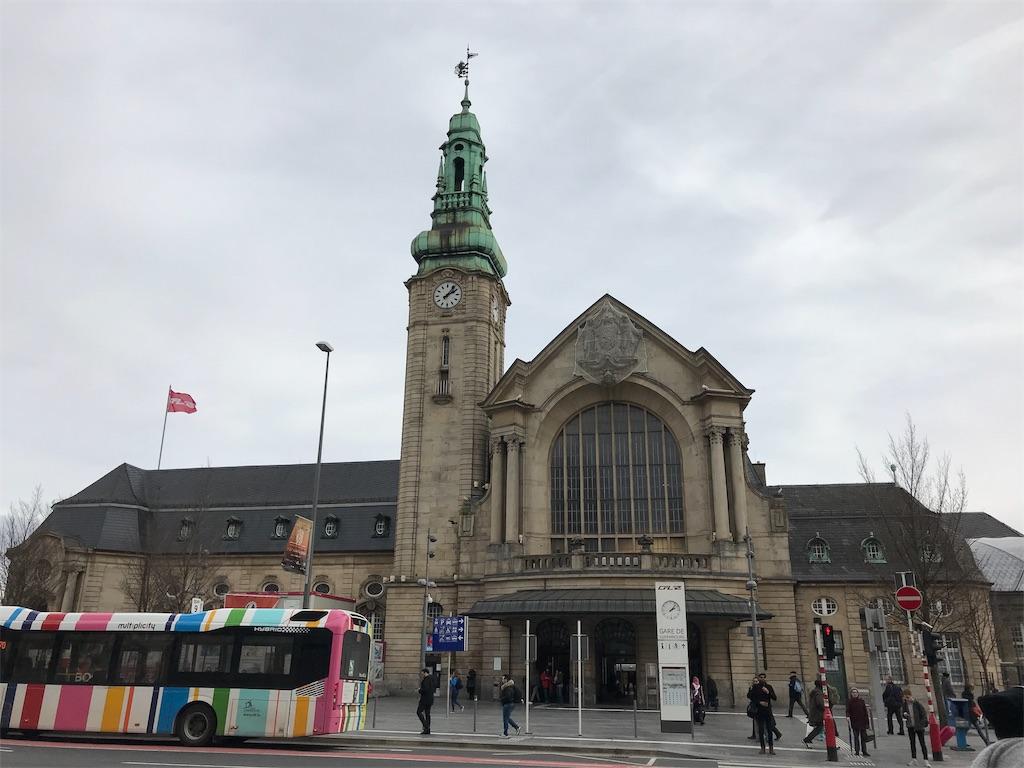 ルクセンブルク駅外観