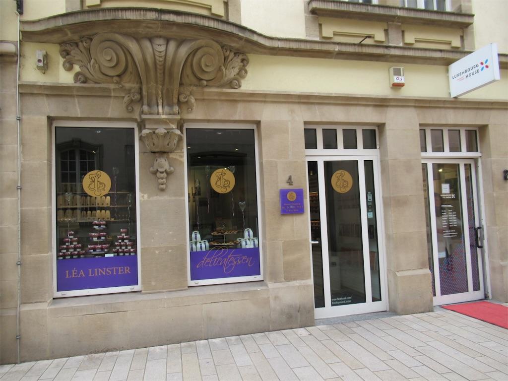 ルクセンブルクのマドレーヌ屋さん