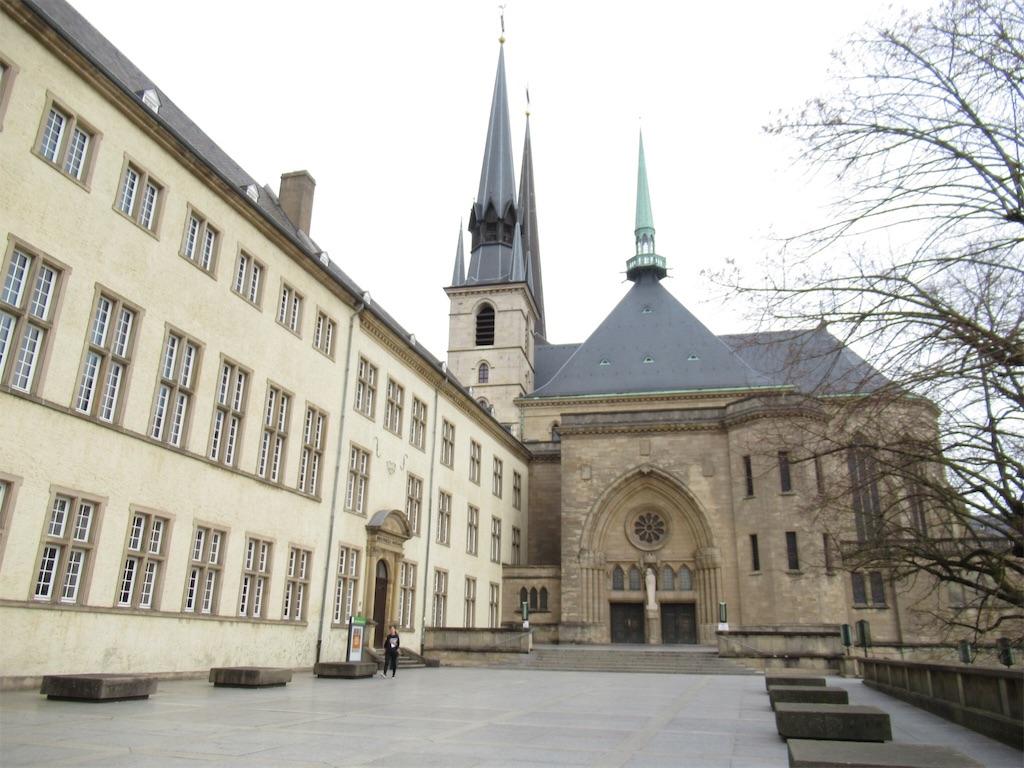 ルクセンブルクのノートルダム大聖堂