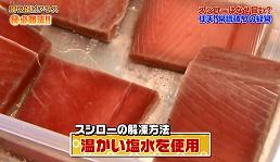f:id:yamagata-date:20130904133222p:image