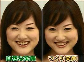 f:id:yamagata-date:20130913233257p:image