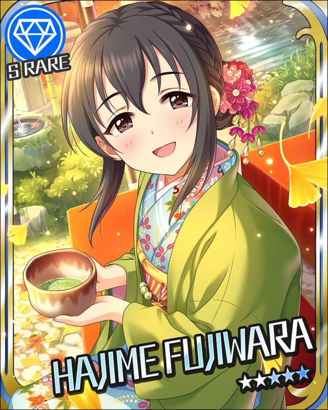 f:id:yamagataaritomo:20171211164116j:plain