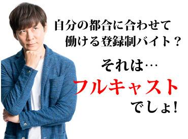 f:id:yamagatakashin:20170716232431j:plain