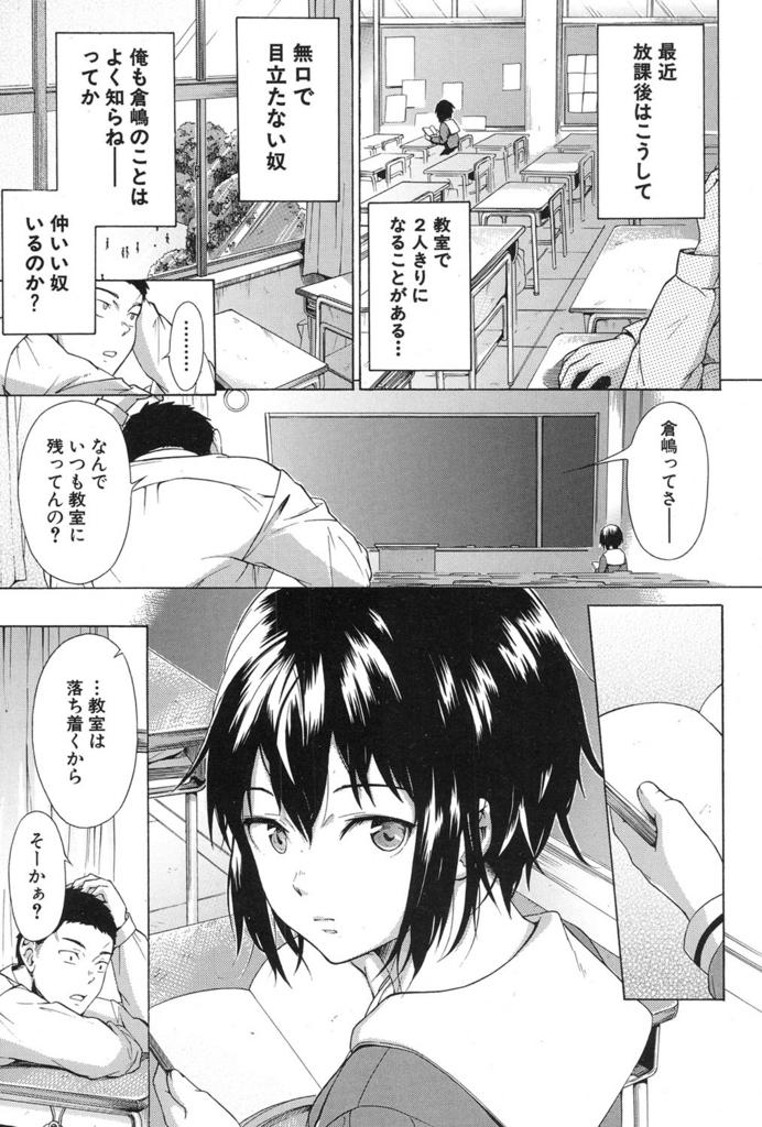 f:id:yamagatakashin:20170720002327j:plain