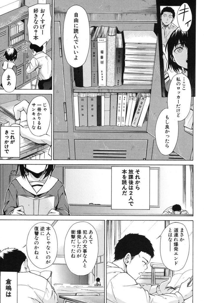 f:id:yamagatakashin:20170720002359j:plain