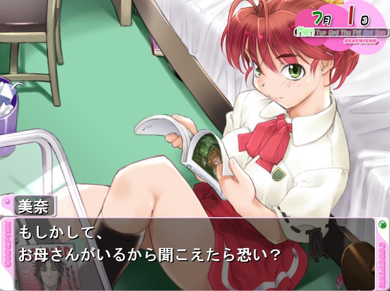 f:id:yamagatakashin:20170721013755j:plain