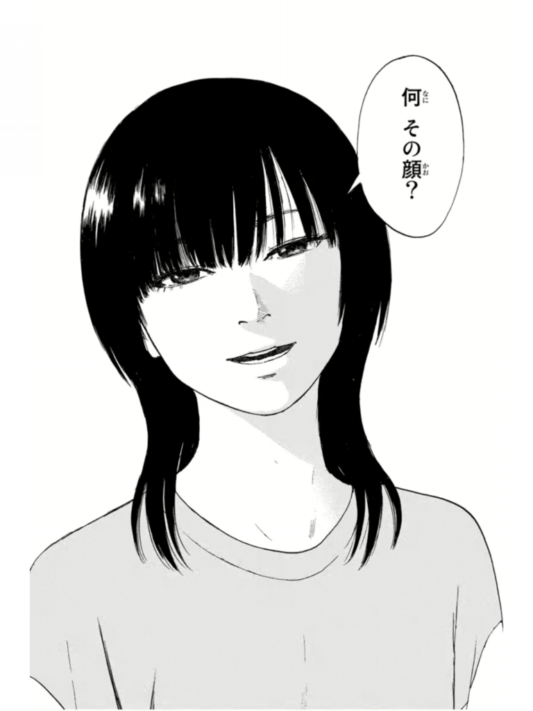 f:id:yamagatakashin:20170724004002p:plain