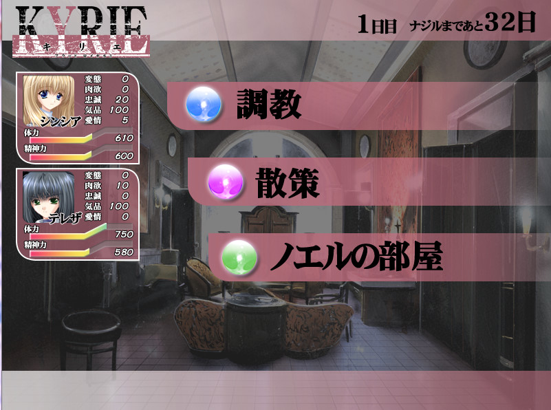 f:id:yamagatakashin:20170803010116j:plain