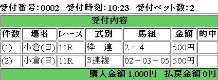 f:id:yamagatakashin:20170806194147j:plain
