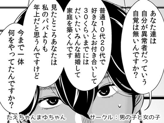 f:id:yamagatakashin:20170807034605j:plain