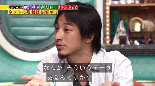 f:id:yamagatakashin:20170807035057p:plain