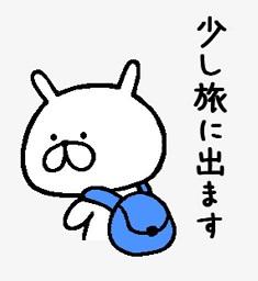 f:id:yamagatakashin:20170814025840j:plain
