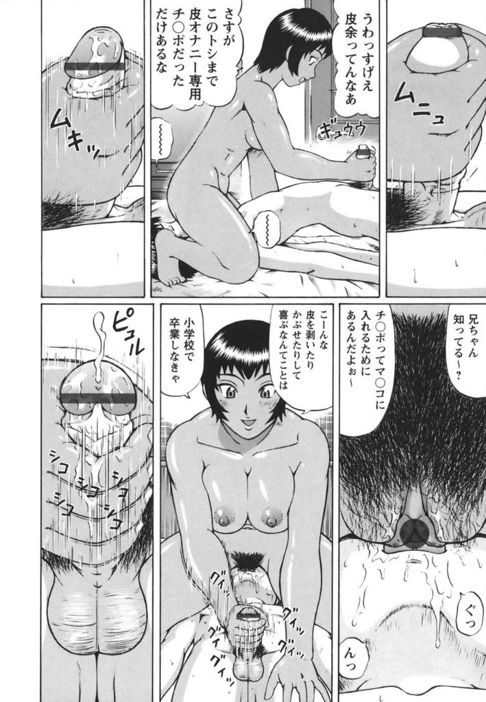 f:id:yamagatakashin:20170814111437j:plain