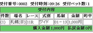 f:id:yamagatakashin:20170820155719j:plain