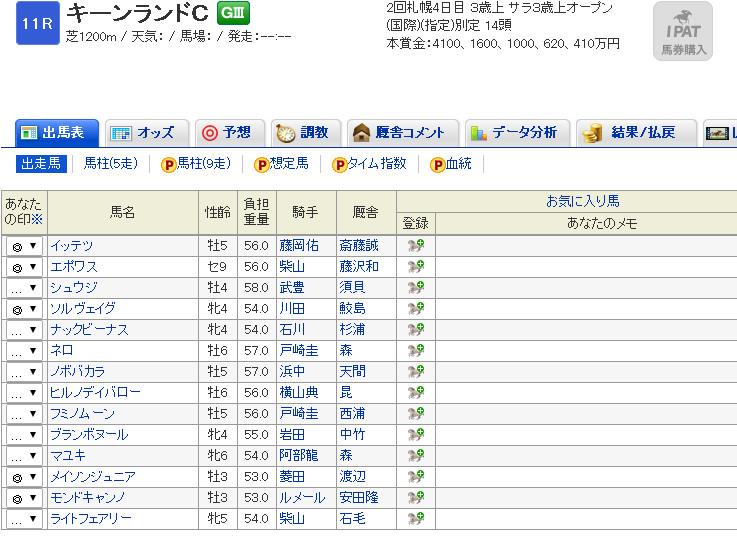 f:id:yamagatakashin:20170820202718j:plain