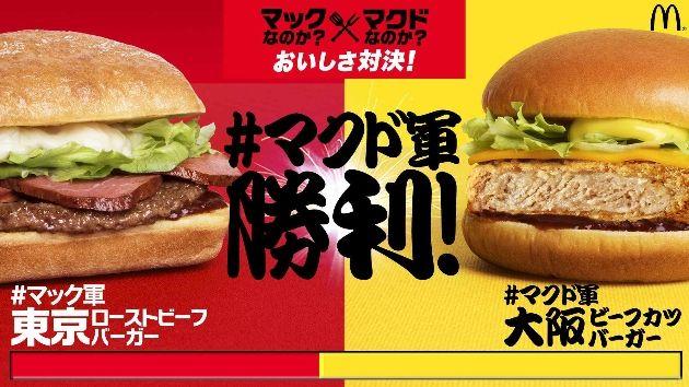 f:id:yamagatakashin:20170821190228j:plain