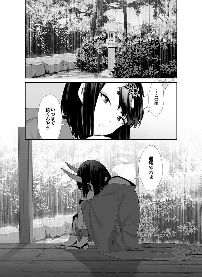 f:id:yamagatakashin:20170824214202j:plain